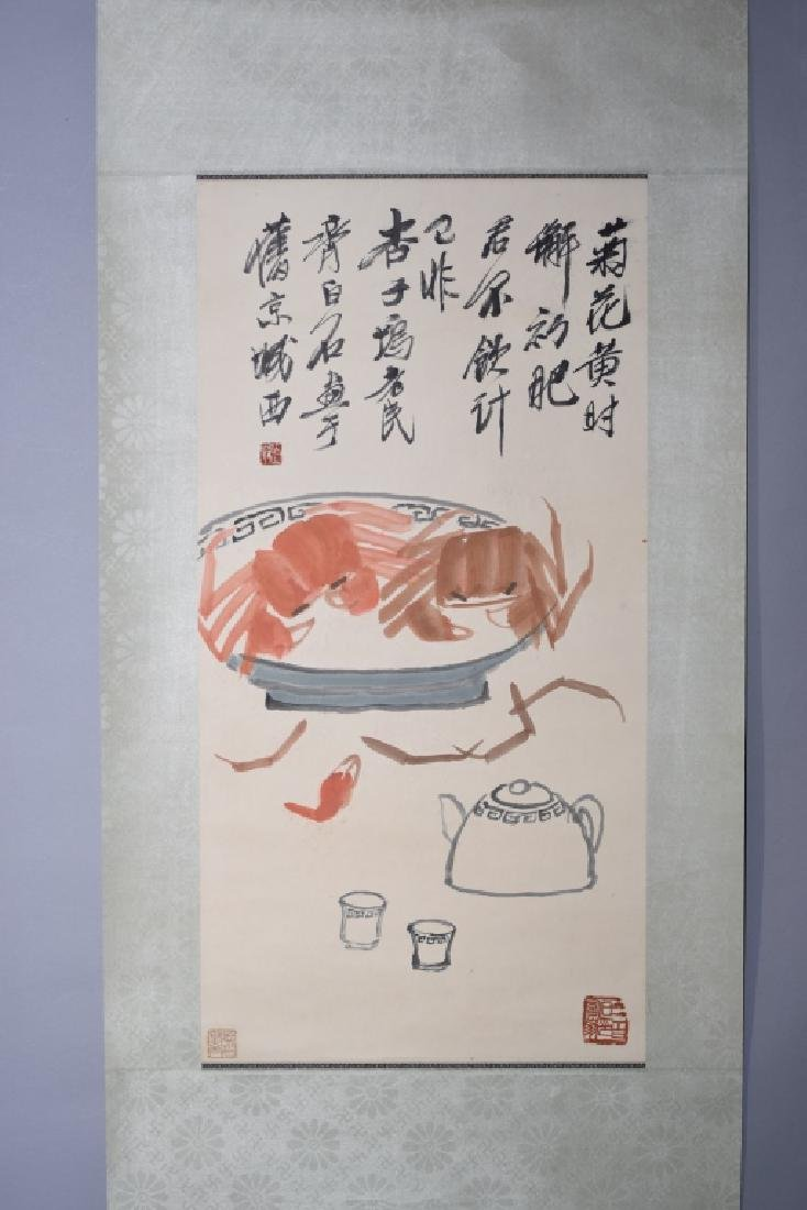 Chinese Watercolor Painting Scroll after Qi BaiShi