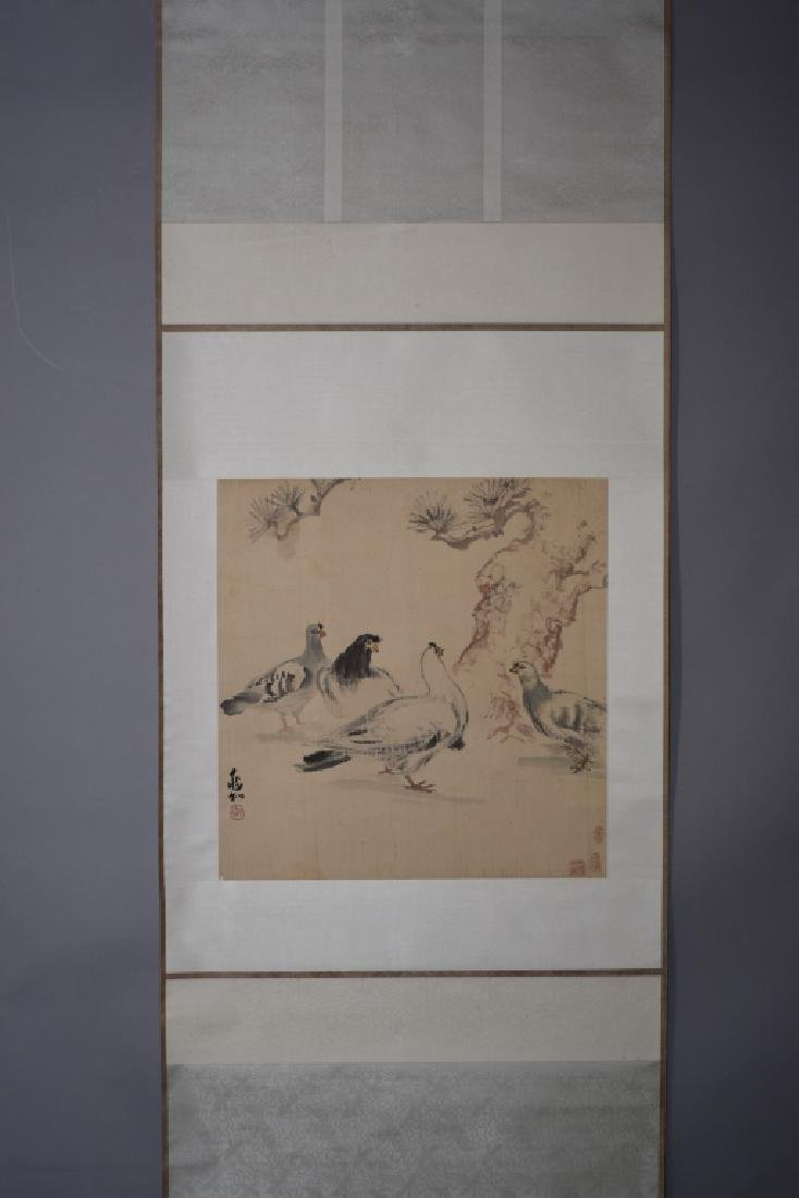 Chinese Watercolor Painting Scroll by Jiang ZhaoHe