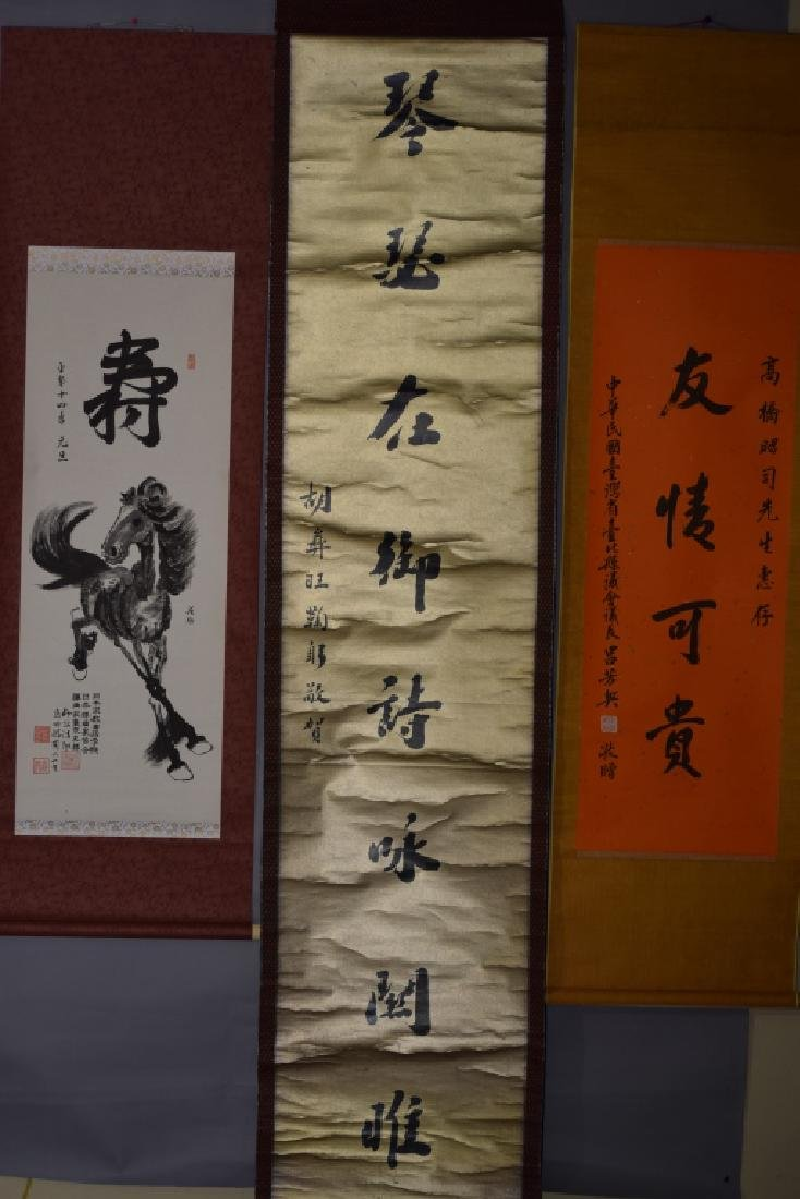Three Chinese Calligraphy and Painting Scrolls