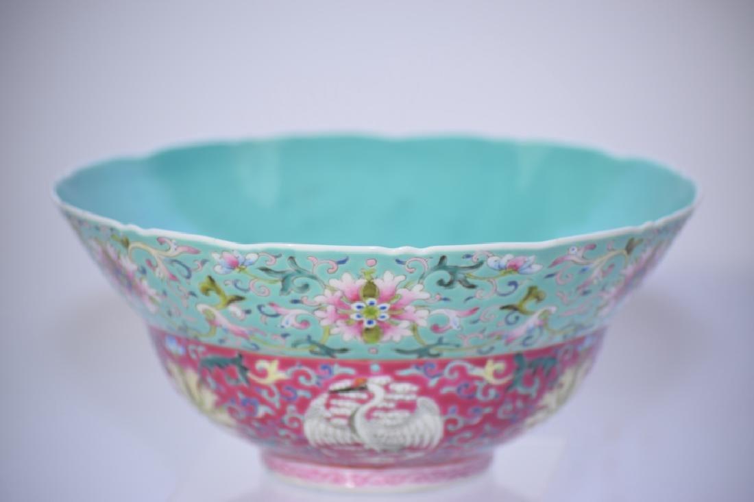 Qing Chinese Famille Rose Bowl, JiaQing Mark
