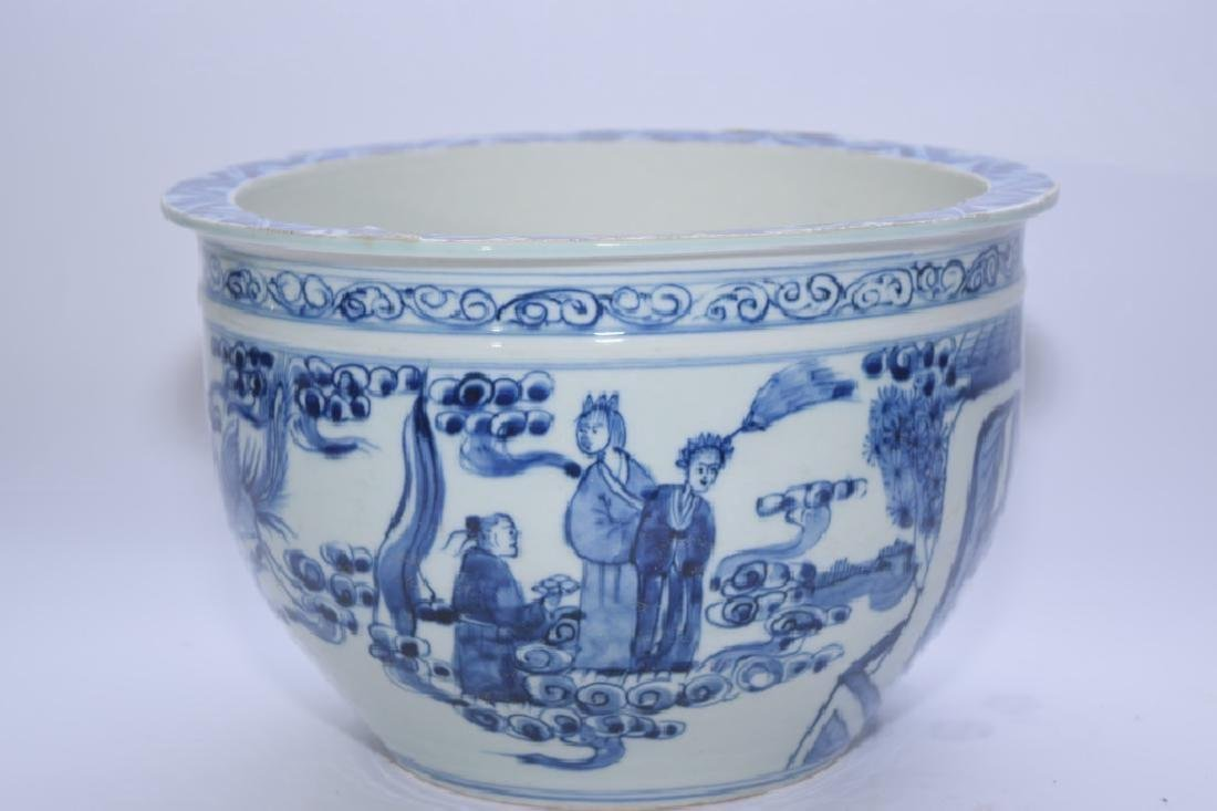 Ming Chinese Blue and White Jar