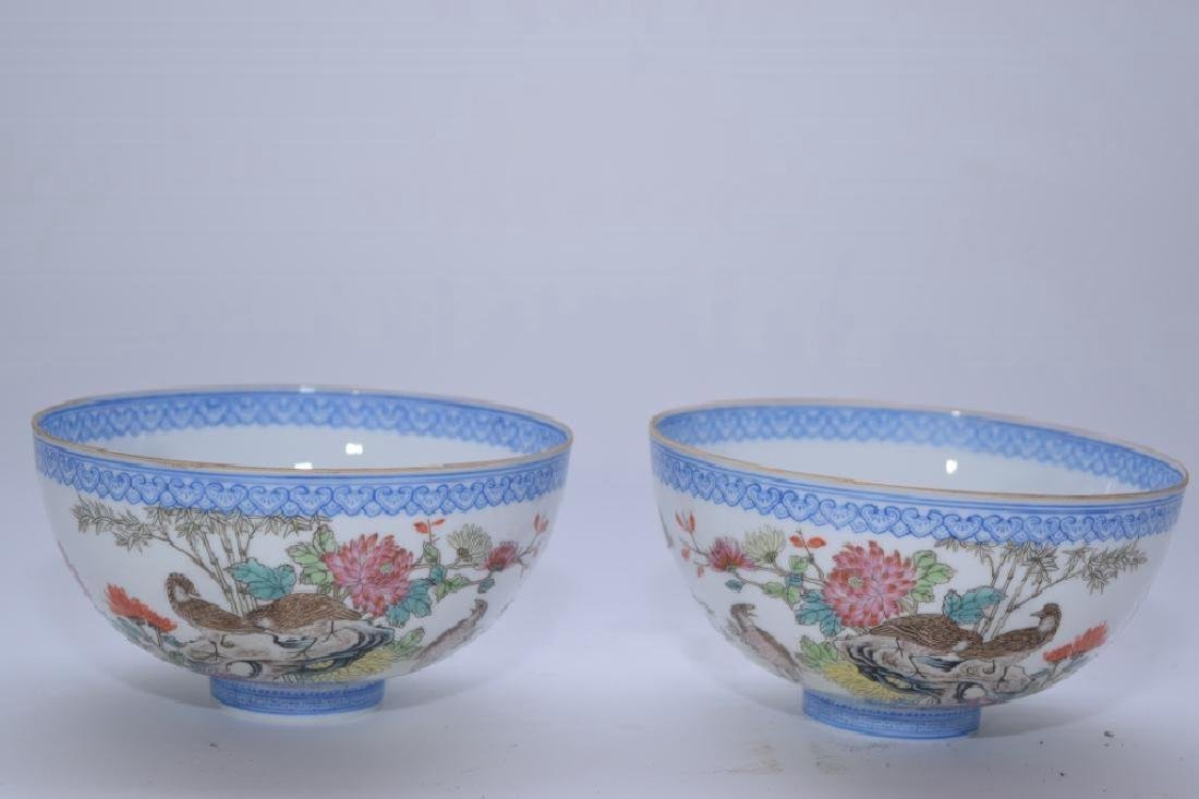 Pair of 20th C. Chinese Famille Rose Egg Shell Bowls