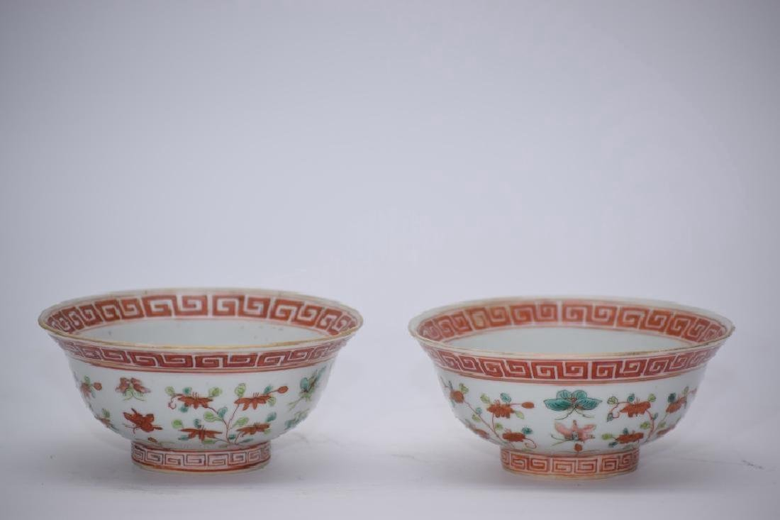 Pair of Qing Daoguang Famille Rose Bowls