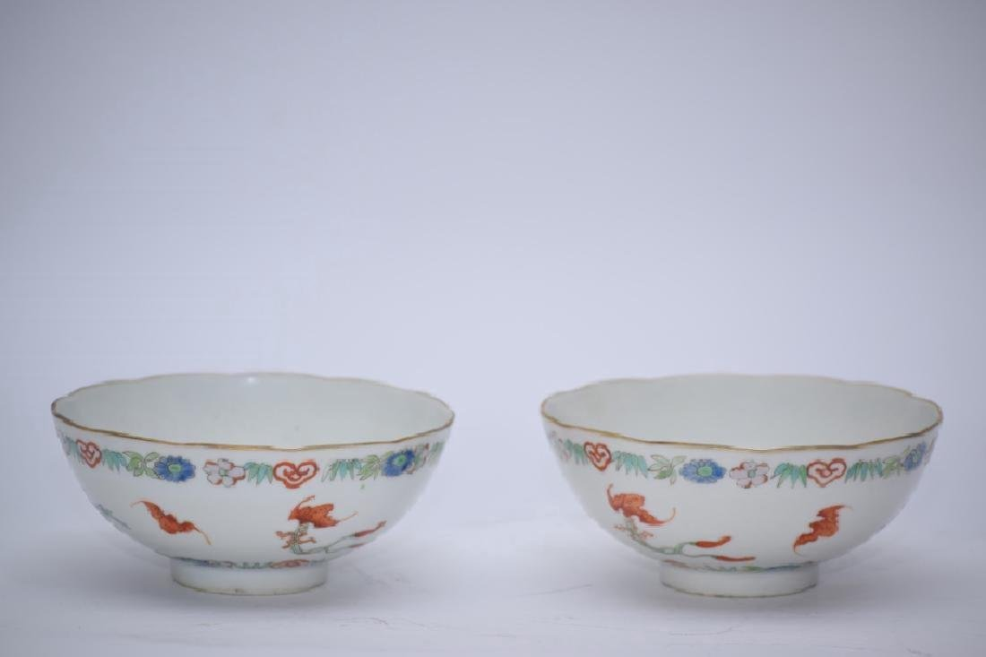 Pair of 18th C. Chinese Famille Rose Bowls