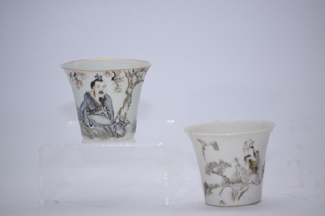 Pair of Qing Chinese Ink Glaze Tea Cups