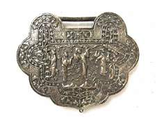Large Chinese Silver Lock