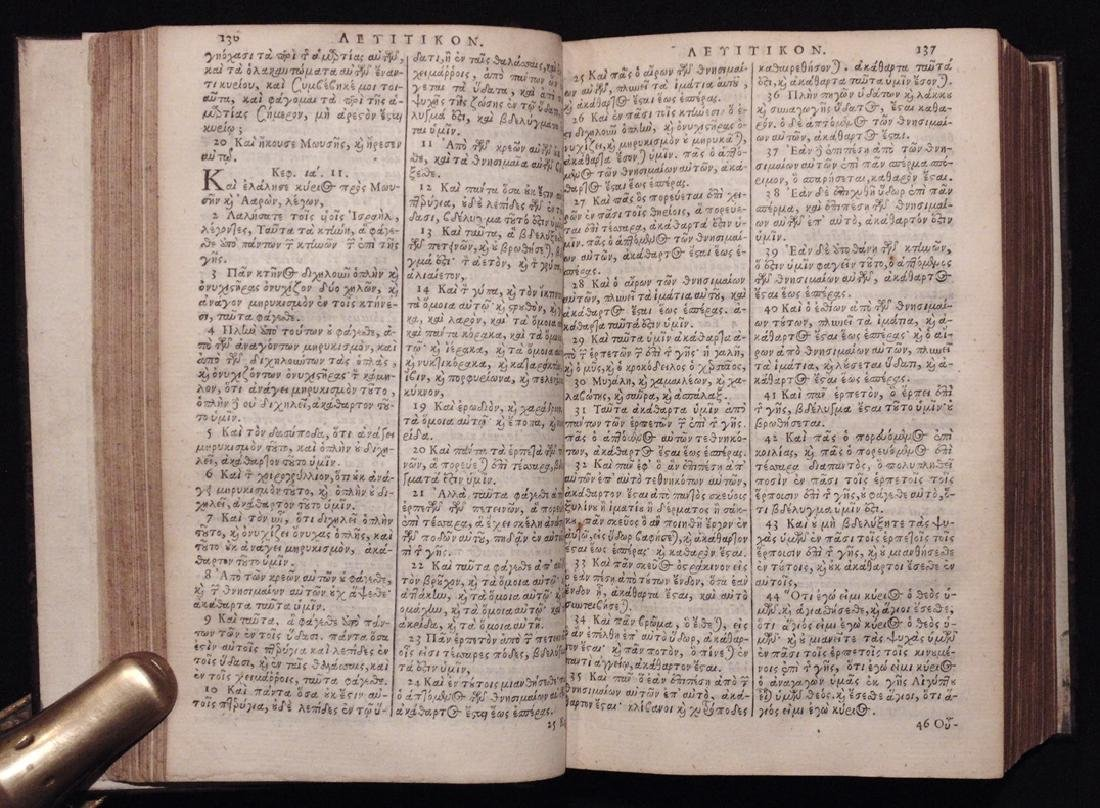 [Bible]  Old Testament in Greek, 1653 - 5