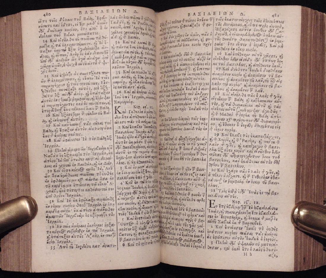 [Bible]  Old Testament in Greek, 1653 - 6