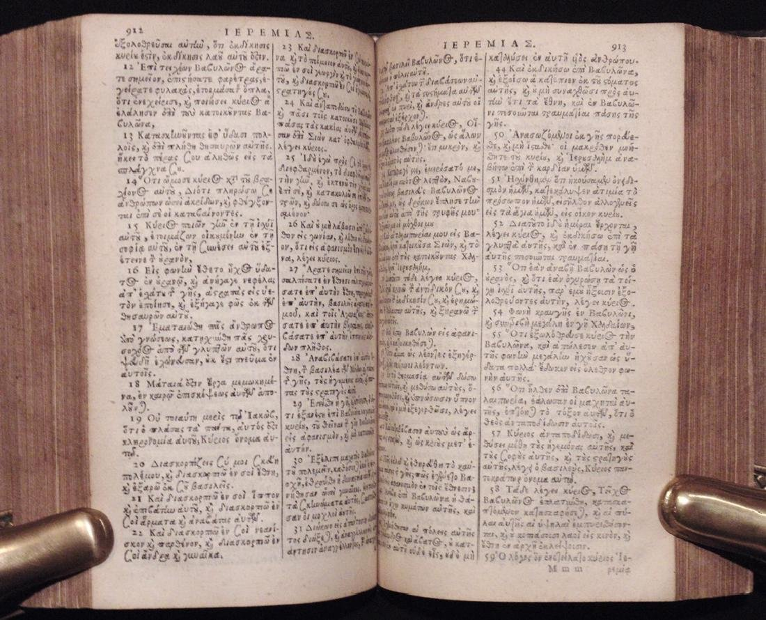 [Bible]  Old Testament in Greek, 1653 - 7