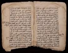 [Arabic Manuscript Quran Fragment]