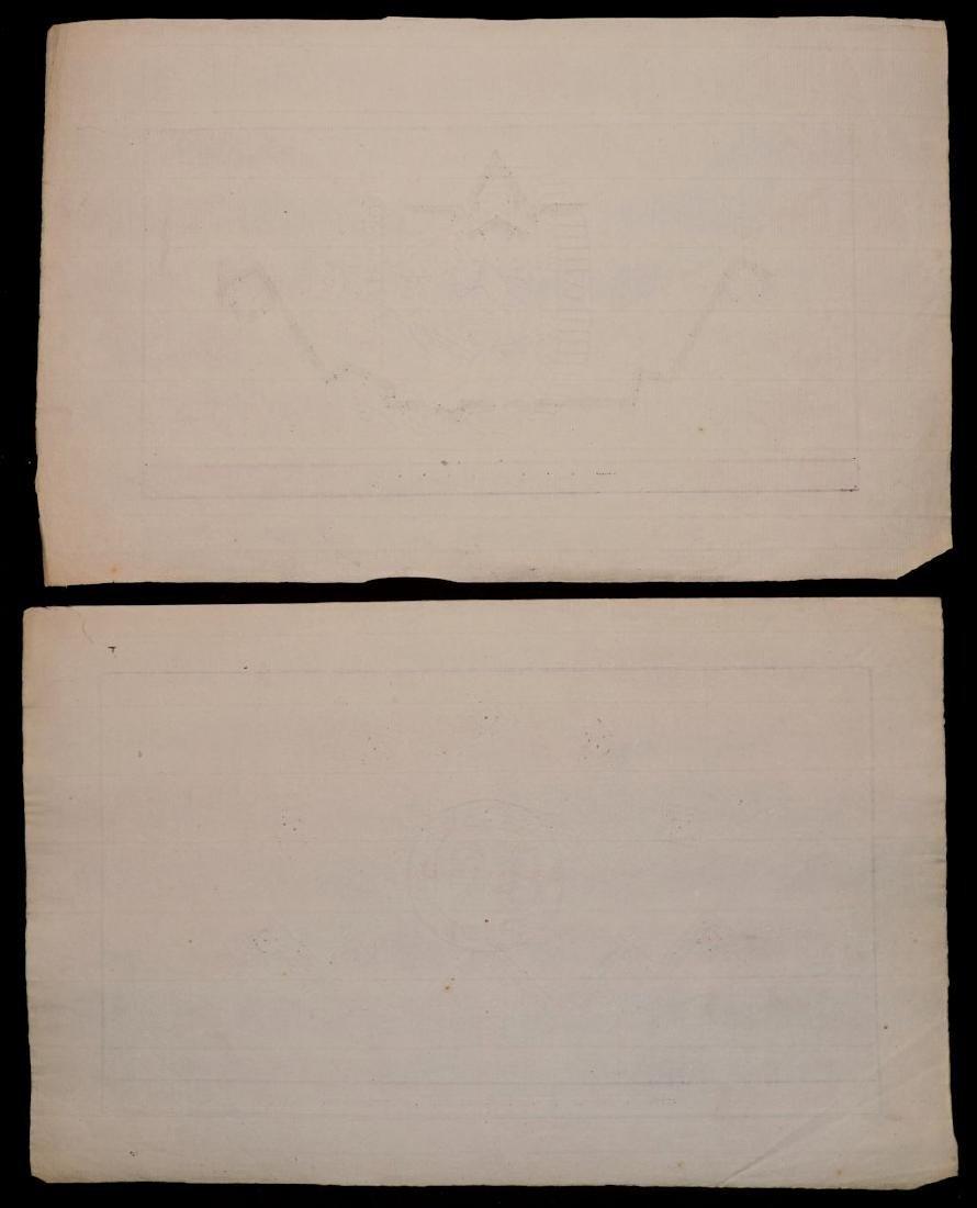 [Manuscript Drawings, Fortification, 18th c.] - 3