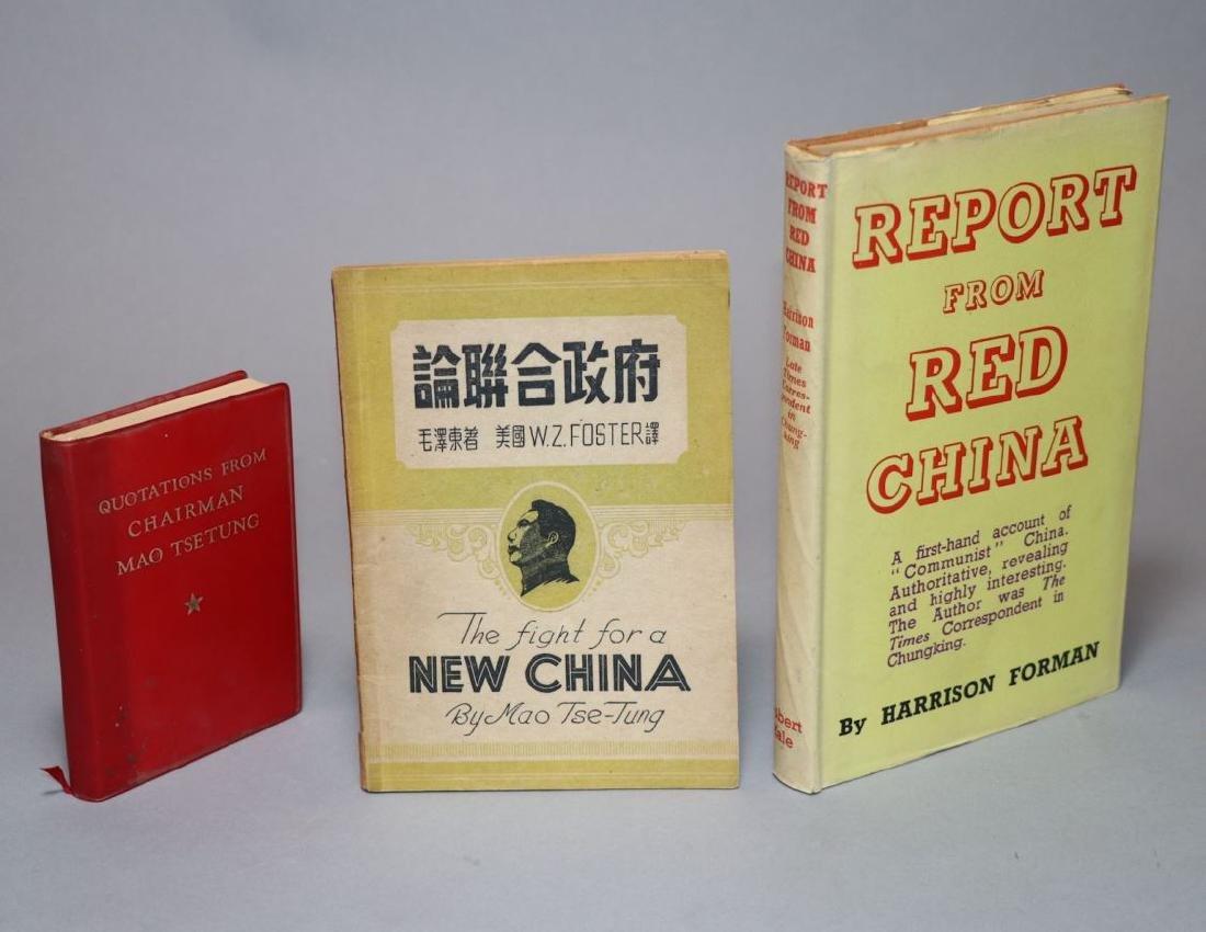 [Harrison Forman]  MAO, CHINA,  3 Books