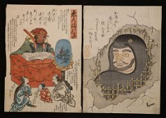 Japanese Woodblock Prints/Book, Lot of 25