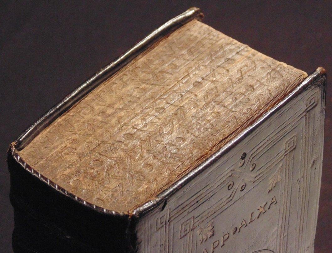 Appian (Appianus of Alexandria).  Delle Guerre Civili - 6