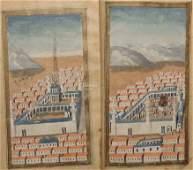 [Manuscript] 18th c. Arabic manuscript, book of