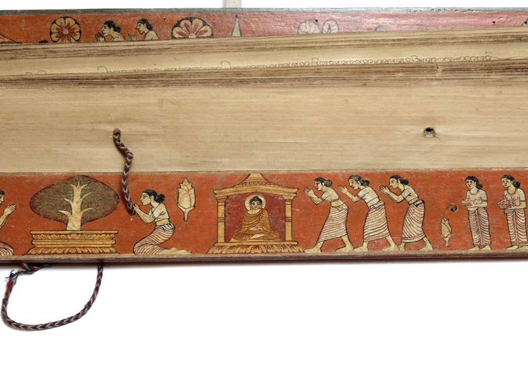 [Sinhalese Palm Leaf Manuscripts, lot of 3] - 5