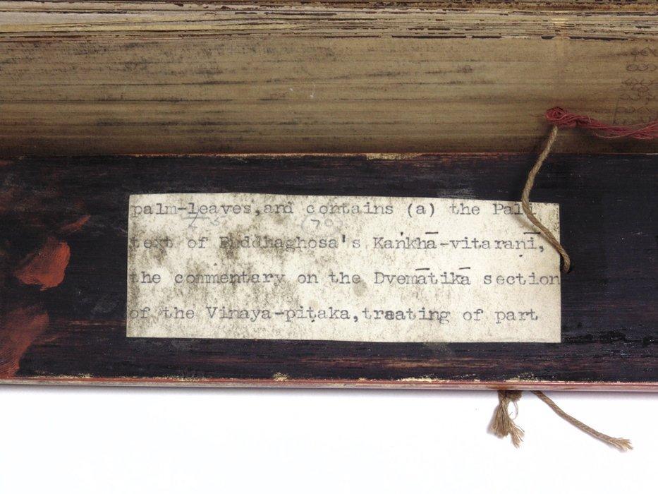 [Sinhalese Palm Leaf Manuscripts, lot of 3] - 8