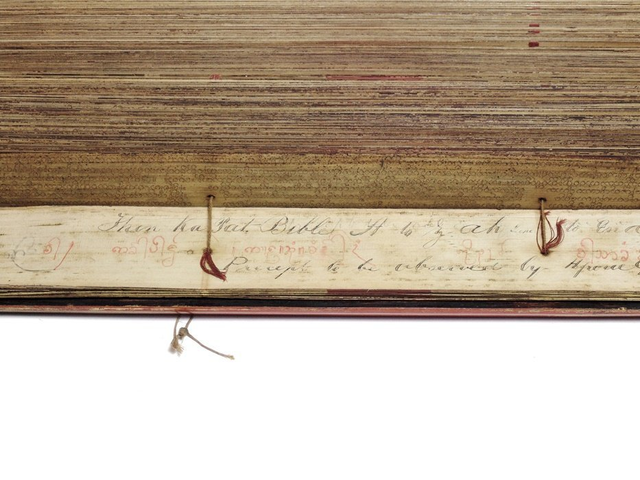 [Sinhalese Palm Leaf Manuscripts, lot of 3] - 9