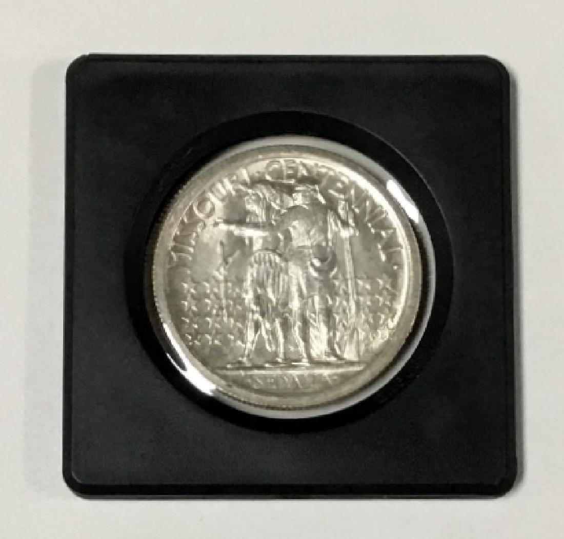 1921 Missouri Centennial Half Dollar