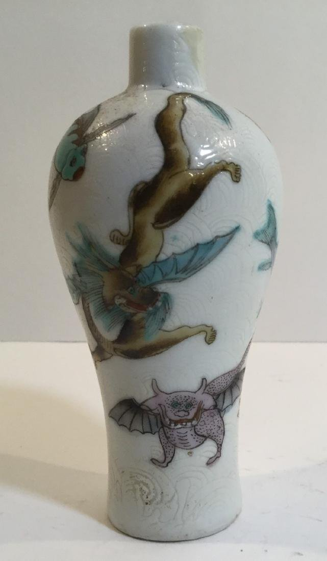 19th century Chinese Porcelain Vase with Dragon and - 2
