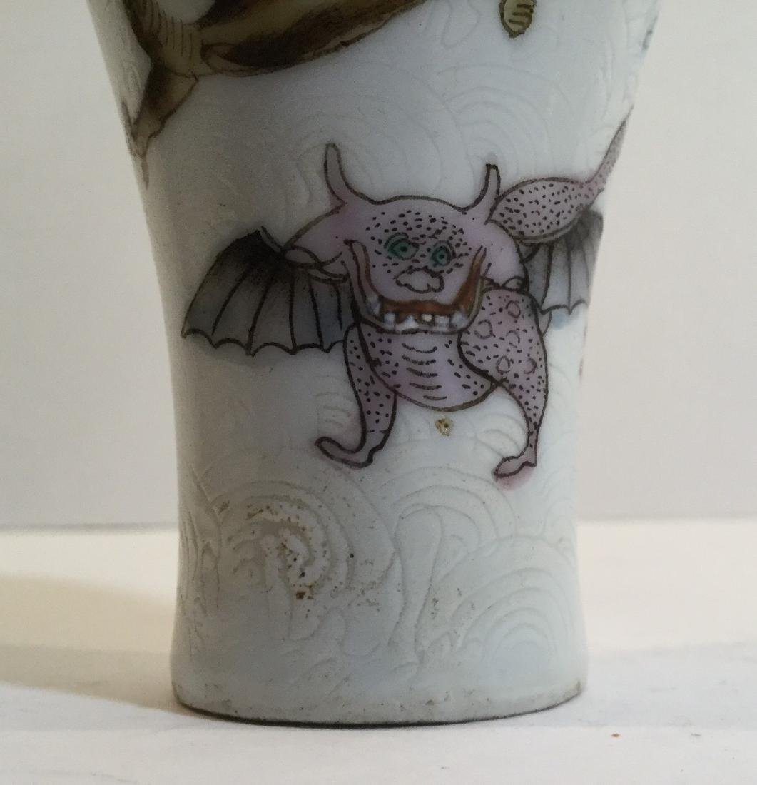 19th century Chinese Porcelain Vase with Dragon and - 3