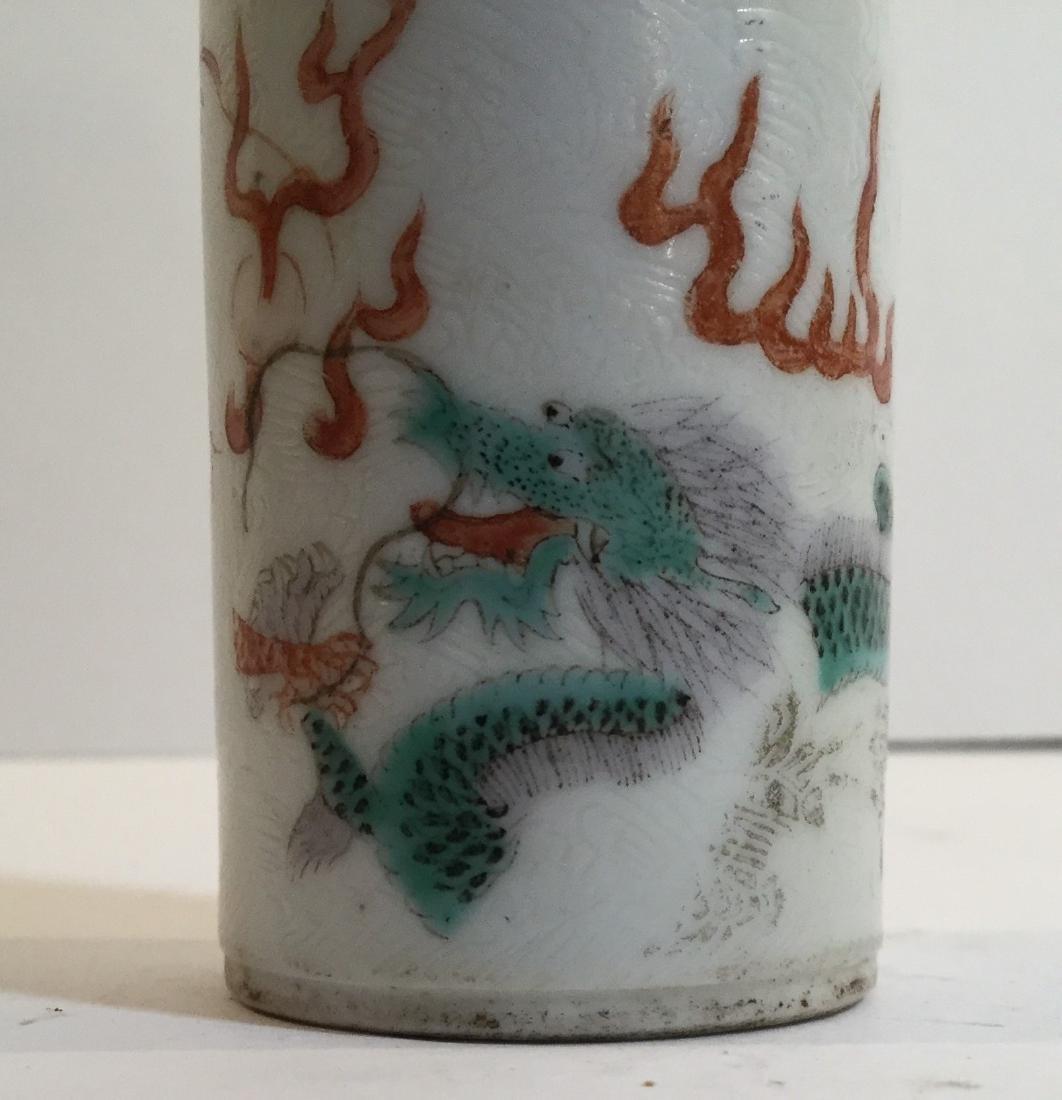 19th century Chinese Porcelain Dragon Vase - 3