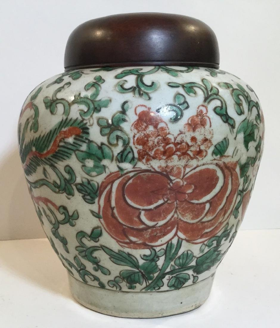 18th century Chinese Wucai Porcelain Covered Jar - 2