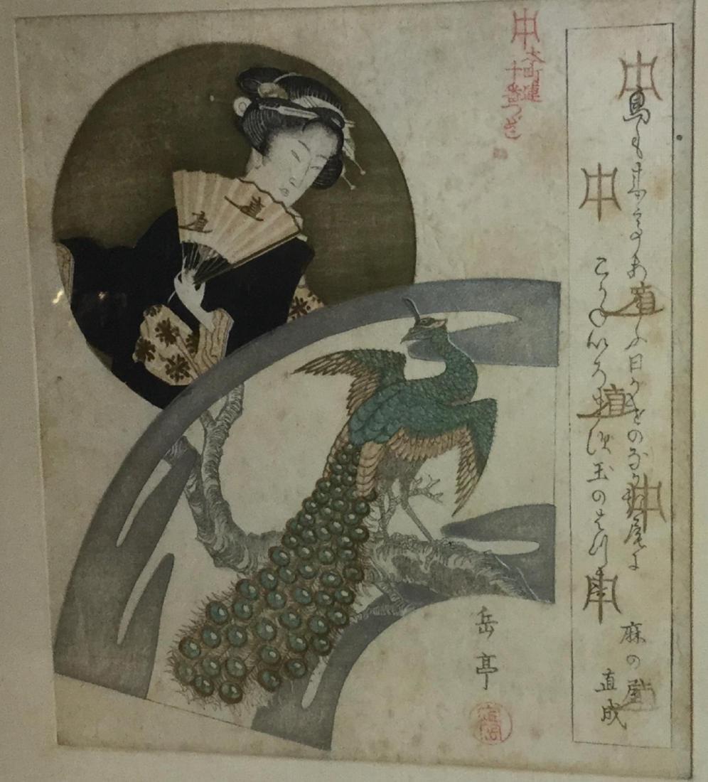 Yashima Gakutei, Japanese 1786-1868, Woodblock Print in - 2