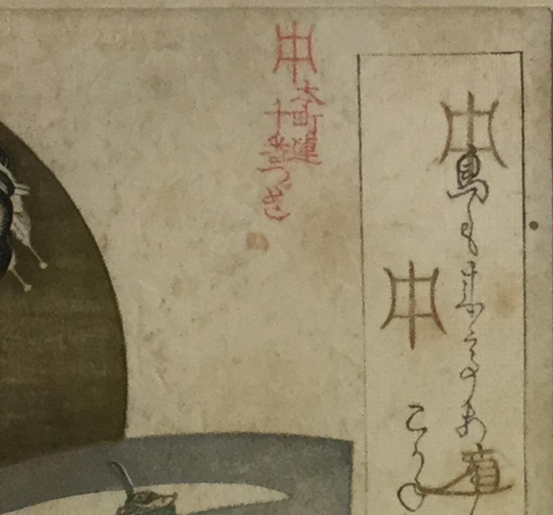 Yashima Gakutei, Japanese 1786-1868, Woodblock Print in - 3