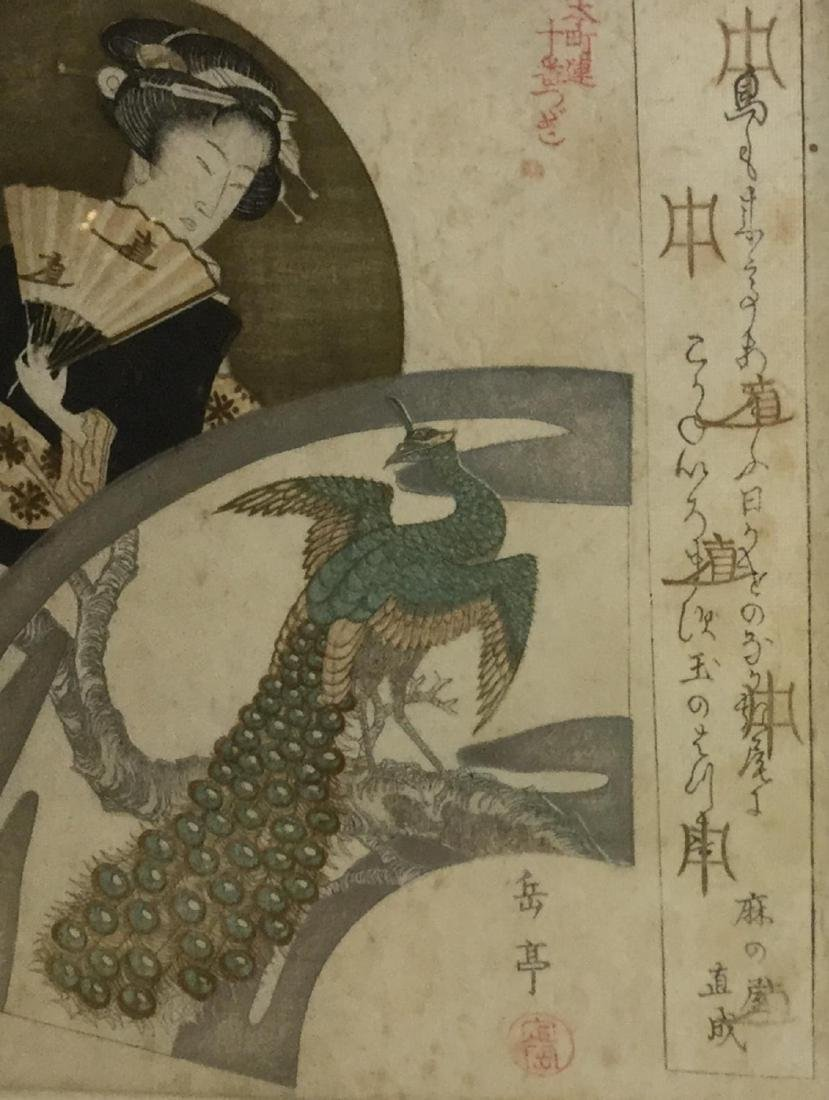 Yashima Gakutei, Japanese 1786-1868, Woodblock Print in - 4