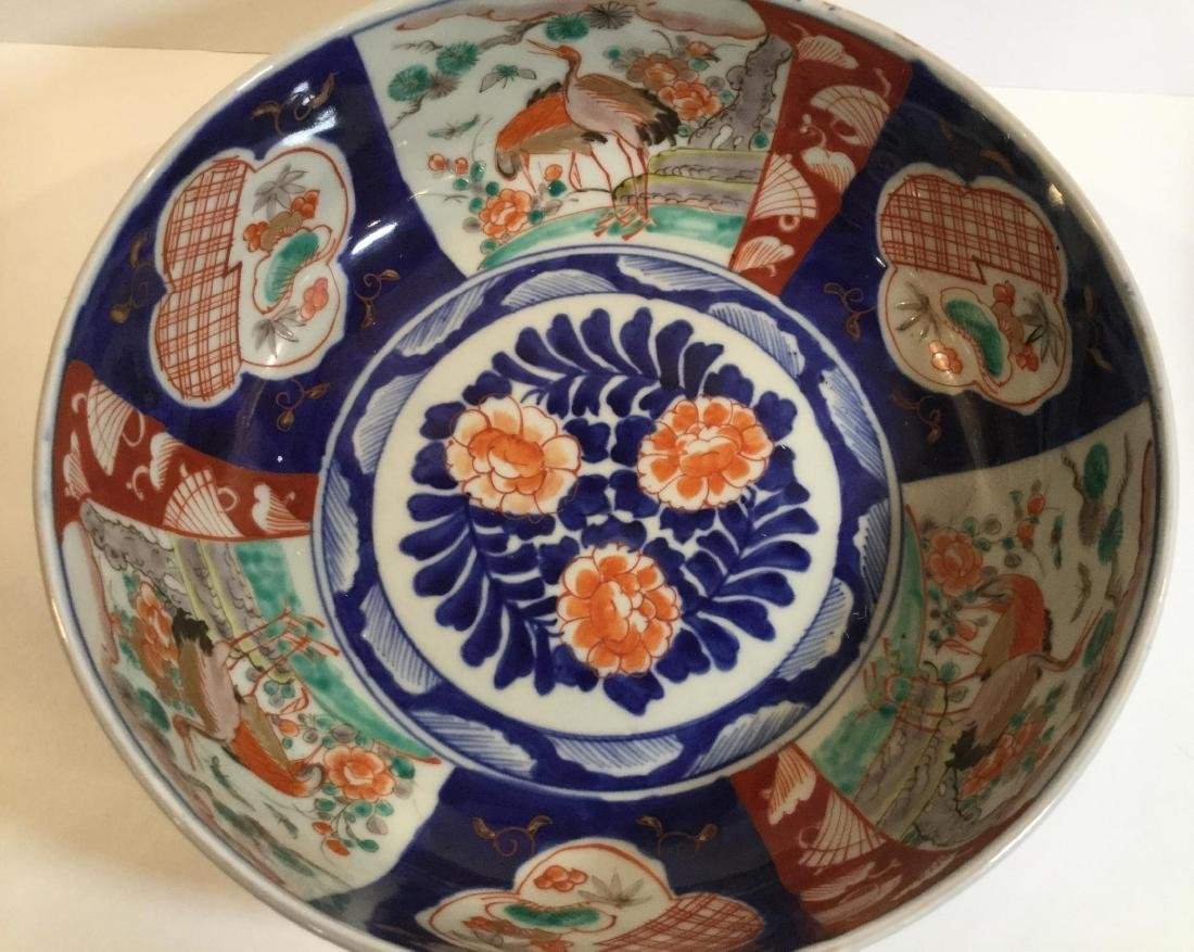 19th century Japanese Imari Porcelain Bowl - 2
