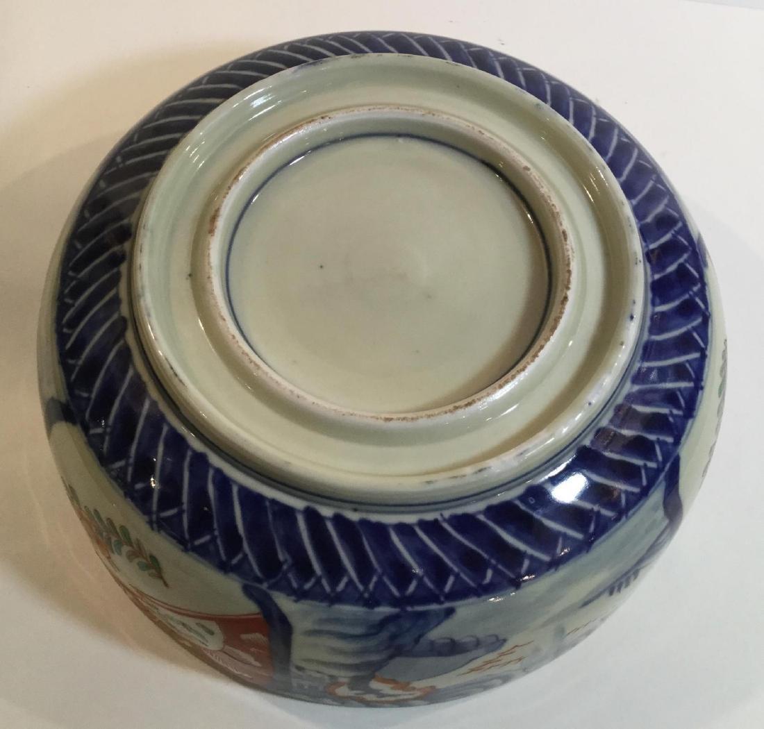 19th century Japanese Imari Porcelain Bowl - 3