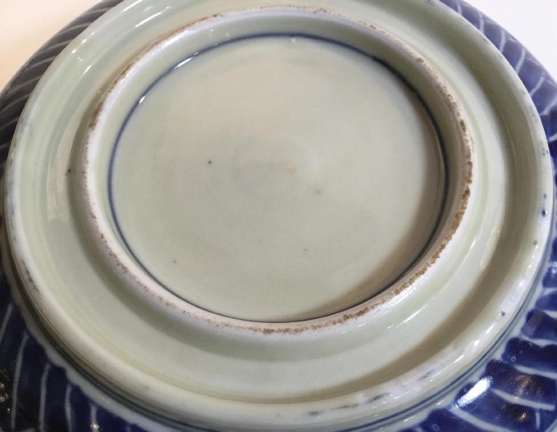 19th century Japanese Imari Porcelain Bowl - 4