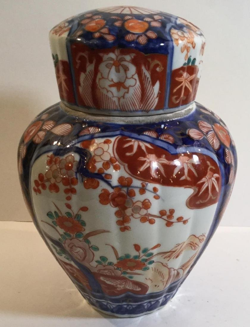 Japanese Imari Porcelain Lobed Body Ginger Jar