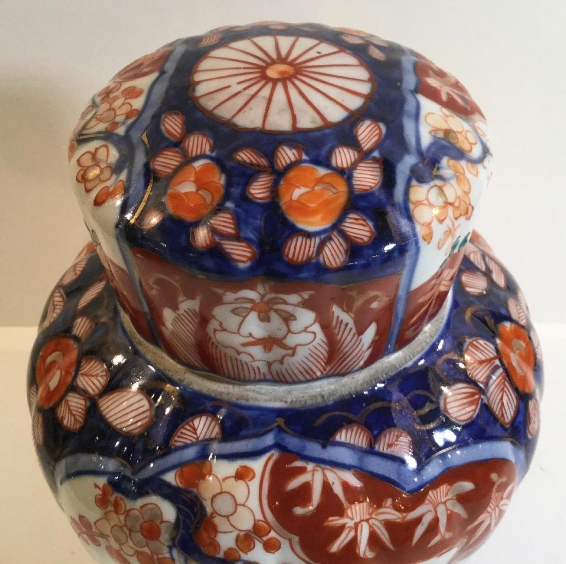 Japanese Imari Porcelain Lobed Body Ginger Jar - 2