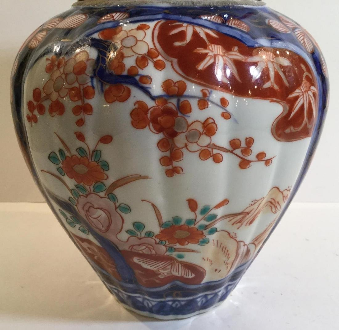 Japanese Imari Porcelain Lobed Body Ginger Jar - 3