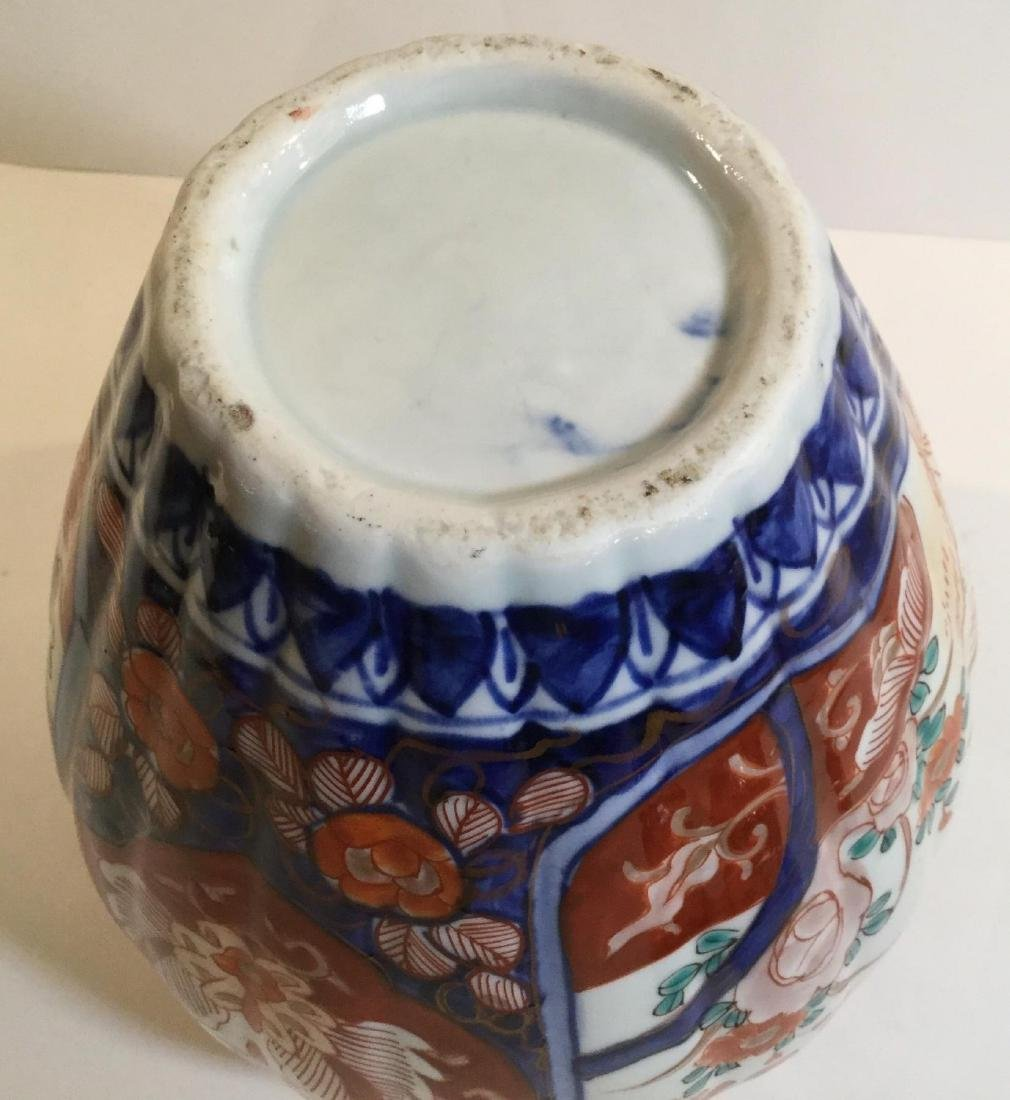 Japanese Imari Porcelain Lobed Body Ginger Jar - 4