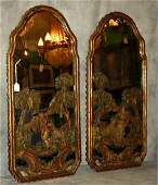 Pair of 19 th  Century Maison Jansen Orientalist School
