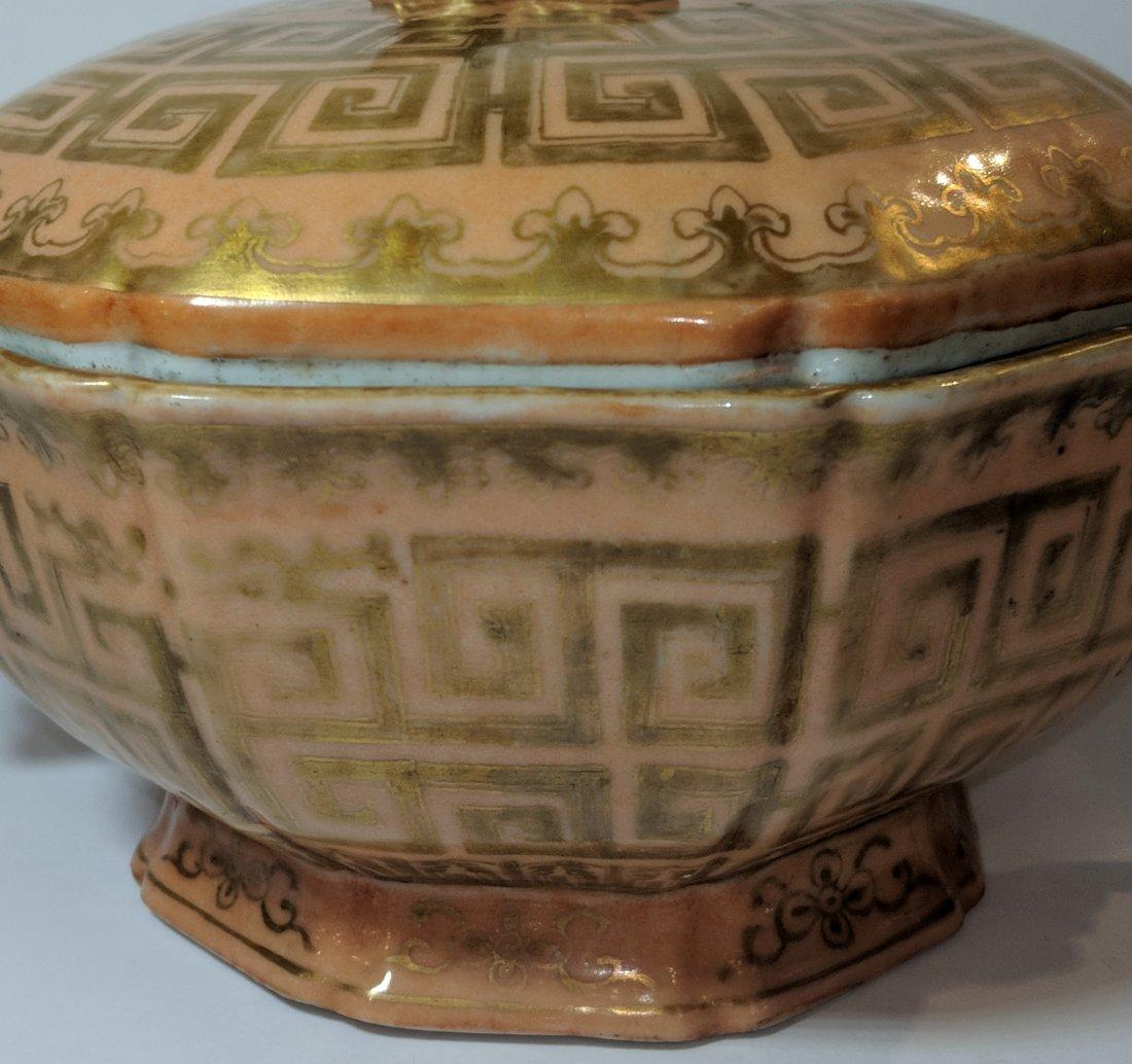 Chinese Qianglong Gilt Decorated Porcelain Hexagonal - 2