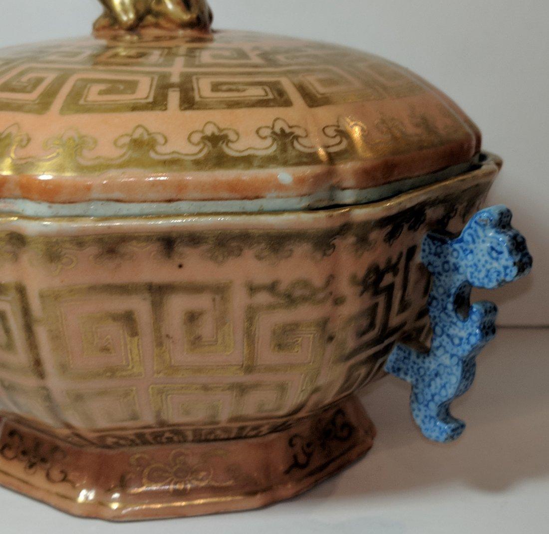Chinese Qianglong Gilt Decorated Porcelain Hexagonal - 4
