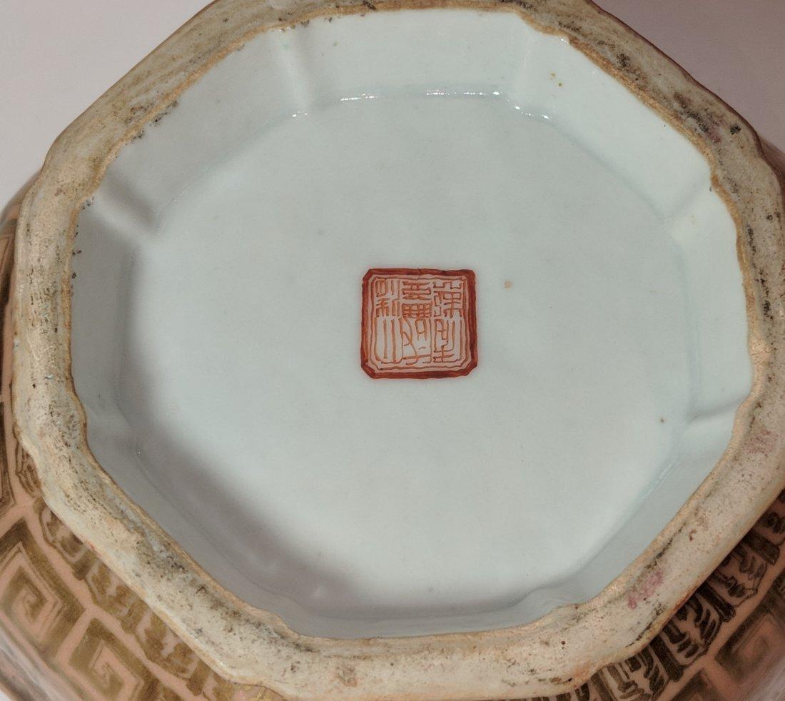 Chinese Qianglong Gilt Decorated Porcelain Hexagonal - 8