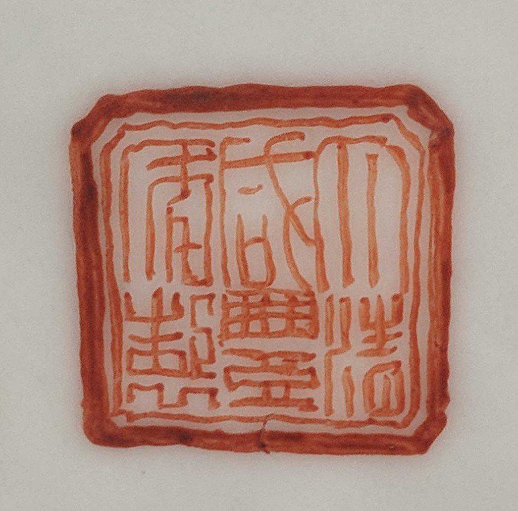 Chinese Qianglong Gilt Decorated Porcelain Hexagonal - 9