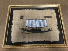 Egyptian Hand Painted Papyrus Art, Signed