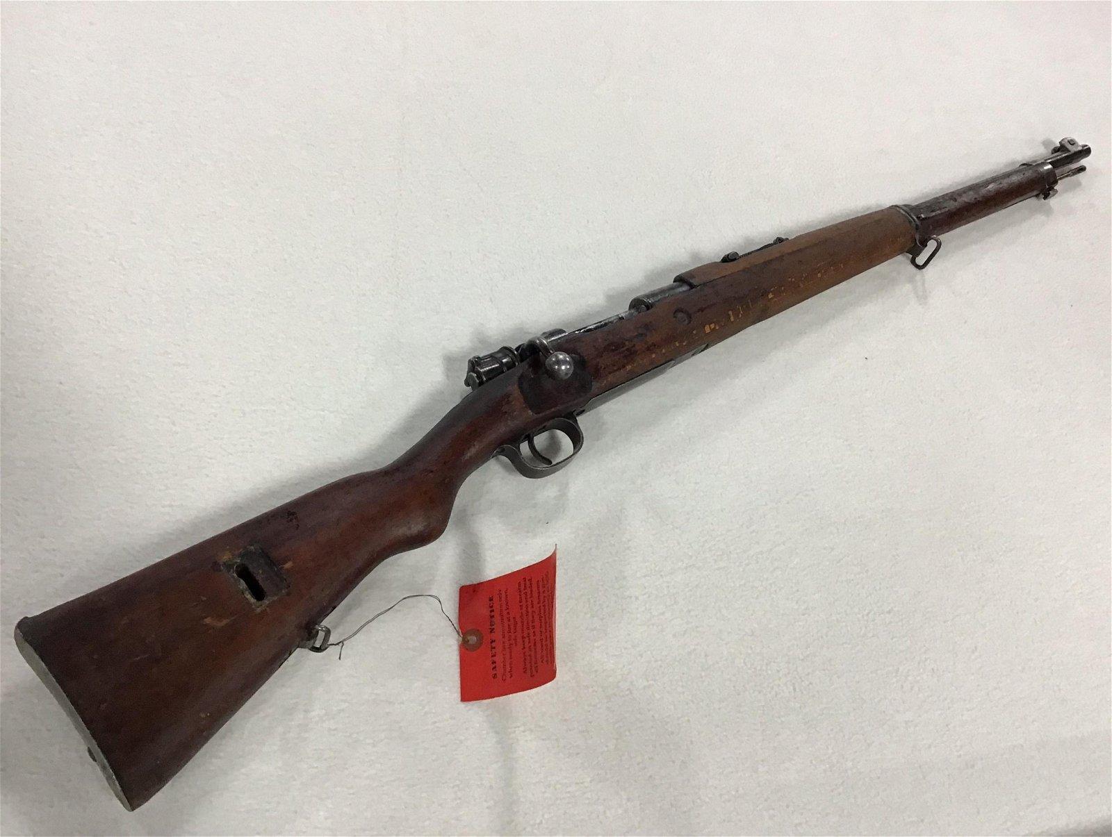 1945 Egyptian Mauser 8MM