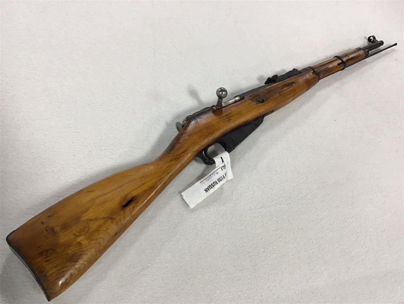 1943 Russian Nagant Short Rifle7.62x54