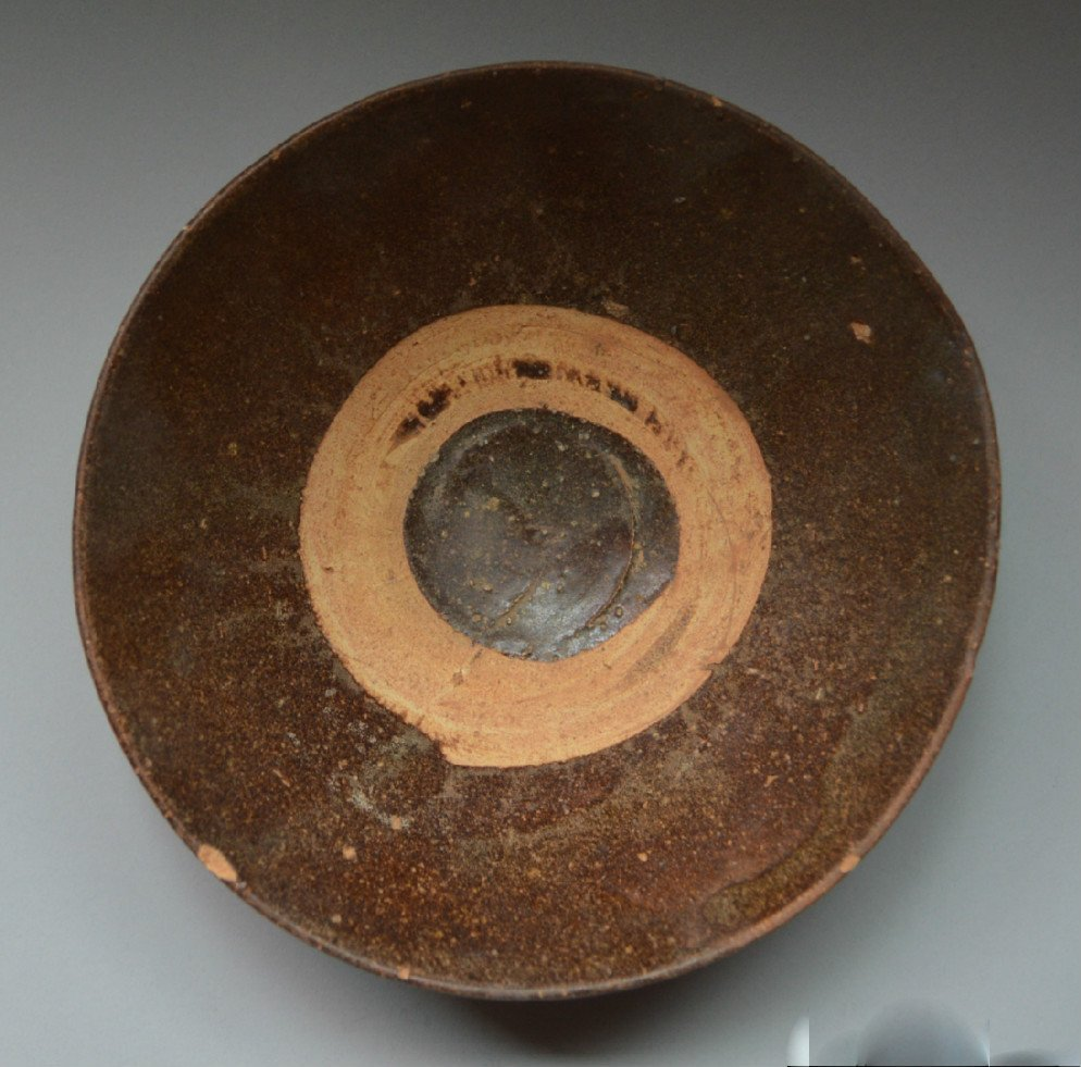 A 17th Century or Earlier Henan Brown Ware Dish