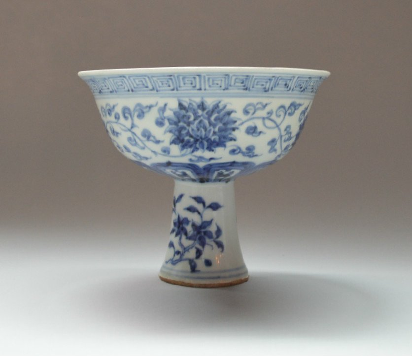 A 19th Century or Earlier Blue and White Stem Bowl