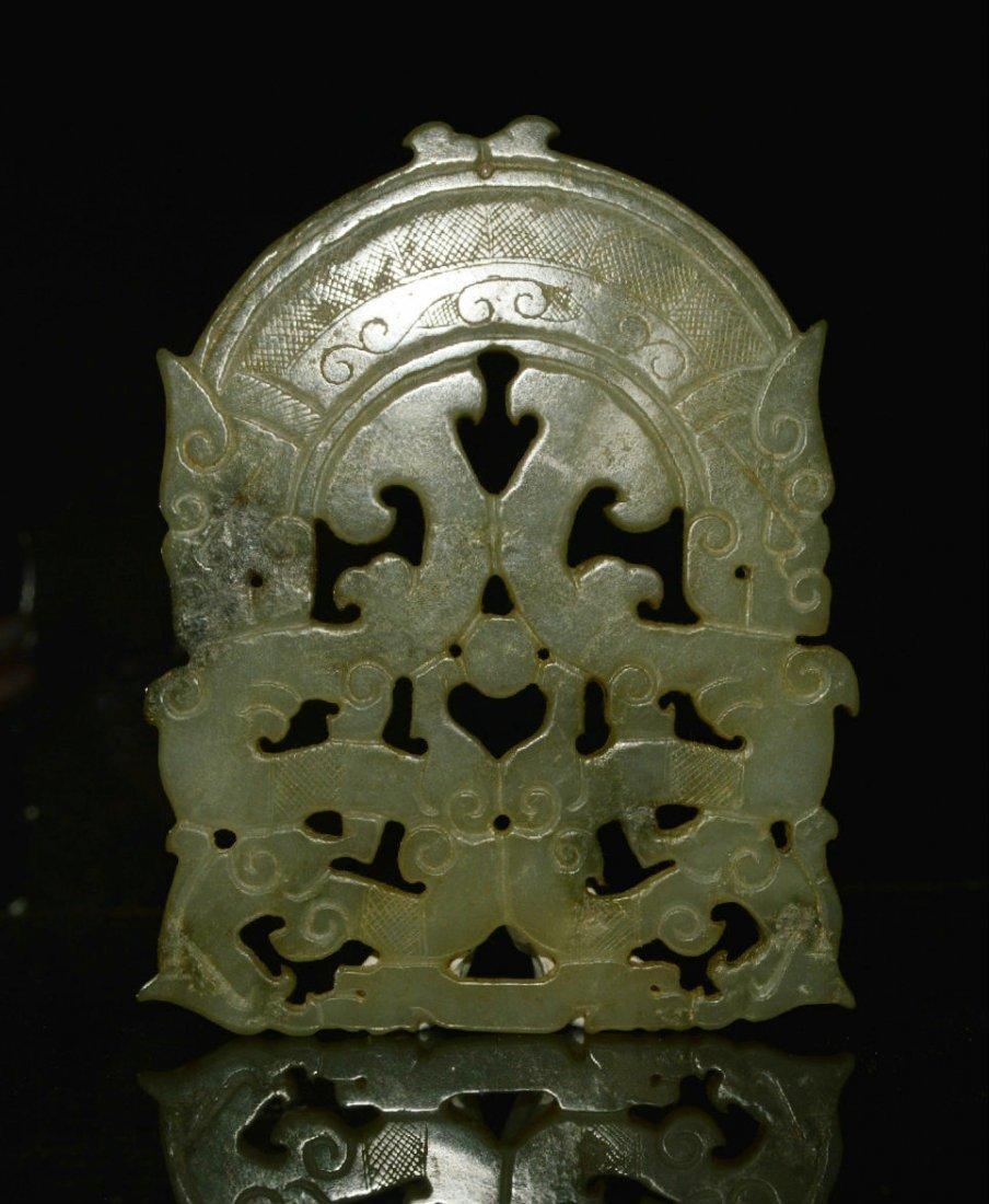 Ming Dynasty Large Green Jade Huang