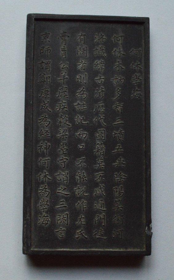 Qing Dynasty Republic Era Ink Stick