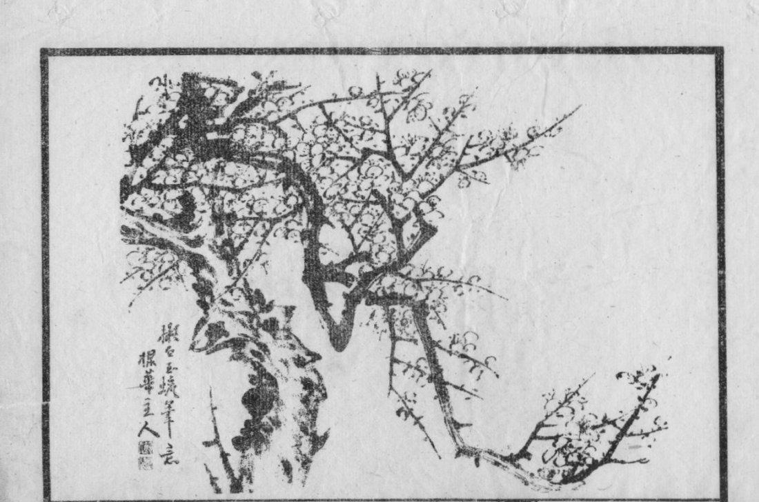 Four 19th Century Cherry Blossom Woodblock Prints